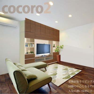 セミオーダー家具・すえ木工・cocoro2