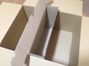 大きい箱に小さい箱をセットする