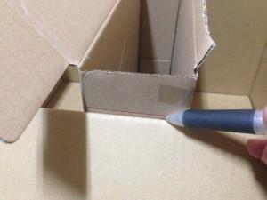 小さい箱の飛び出している部分に線を引く