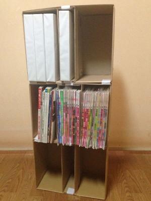 アマゾンのダンボール箱で本棚(3段カラーボックス)が完成!