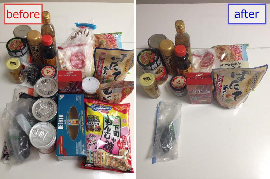 食品ストック0(ゼロ)化計画、before→after