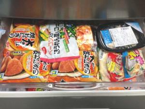 冷凍庫(大)の内引出