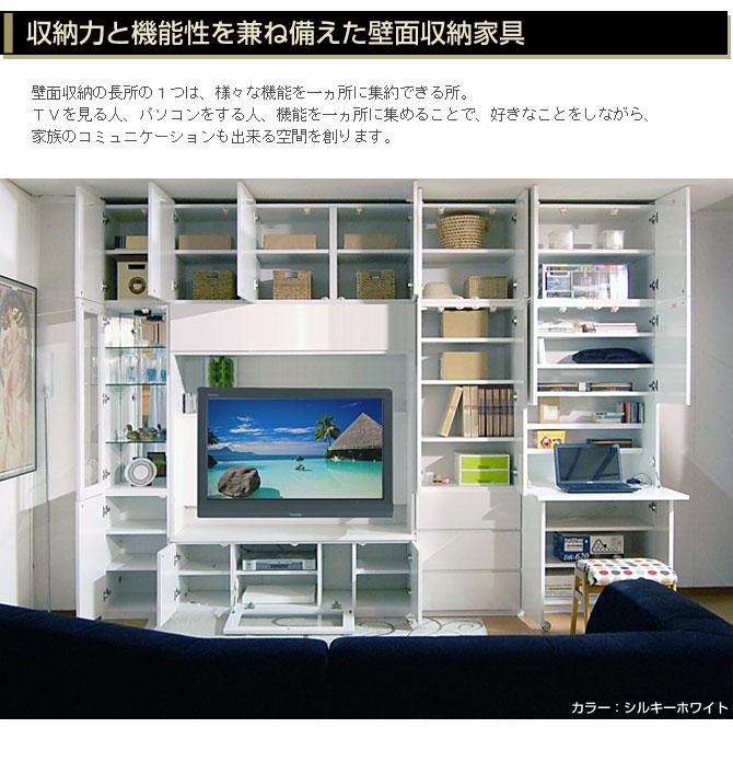 すえ木工・壁面収納家具「MG version.3」