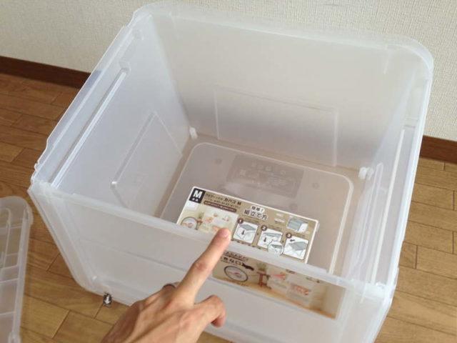 カバコは箱のように使えなくもない