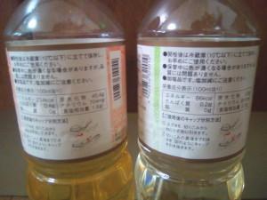 みりん風調味料と料理酒はアウト!