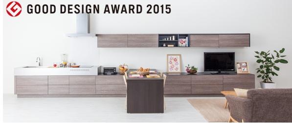 グッドデザイン賞を受賞したイオンのオリジナルキッチン「RaeLis(リリス)」