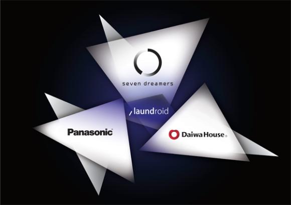 セブンドリーマーズ、パナソニック、大和ハウス工業で 全自動洗濯物折り畳み機「 laundroid(ランドロイド) 」の共同開発をスタート