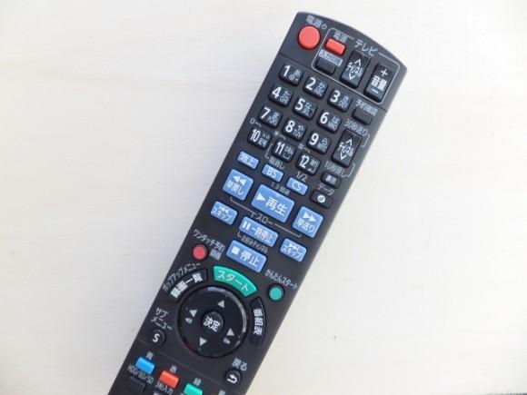 テレビのリモコン・イメージ
