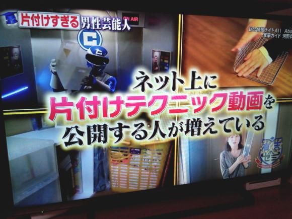 収納マンTV@有吉ゼミ