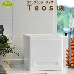 JEJ・Teos(テオス)フラップラック1段