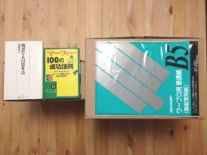 【側面】XM05は文庫本サイズ、XL06はB5サイズ