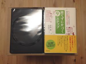 XL06サイズはパッケージDVDや単行本もOK