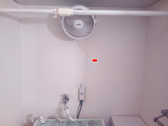 我が家の洗濯機上の配線