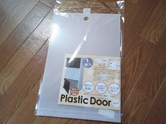 キャンドゥ「カラーボックス専用プラスチックドア」
