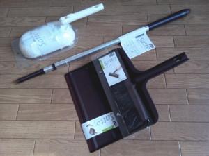 山崎産業・Sattoシリーズ