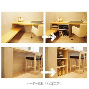 ハコ工房のオーダー家具