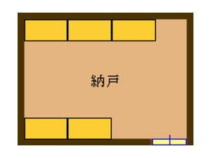6畳の納戸