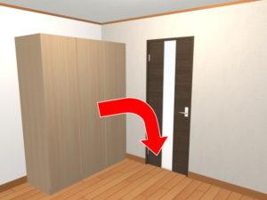 収納家具が倒れてきたときに出入口をふさがないように配置する