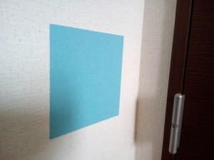 試しに早速サンプルを壁に貼ってみた