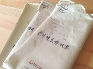 ボロボロになったレシート保管用の封筒