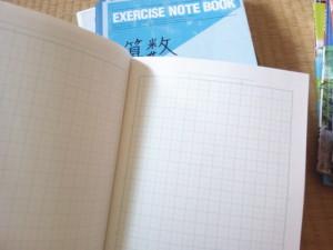 使いかけのノートは処分