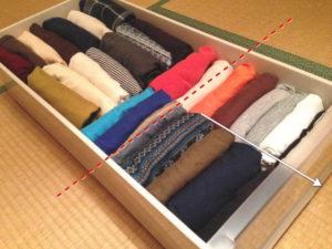 押入れ用引出式衣装ケースは普段手前しか出し入れしない