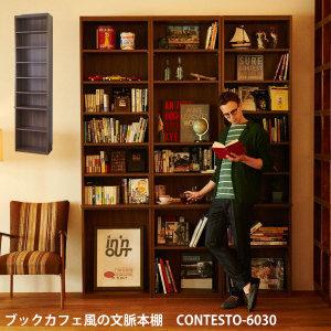 フジイ×make-space「文脈本棚」CONTESTO-6030