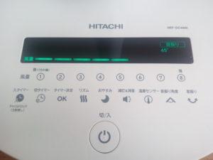 HEF-DC4000のタッチパネルは分かりやすく操作がしやすい
