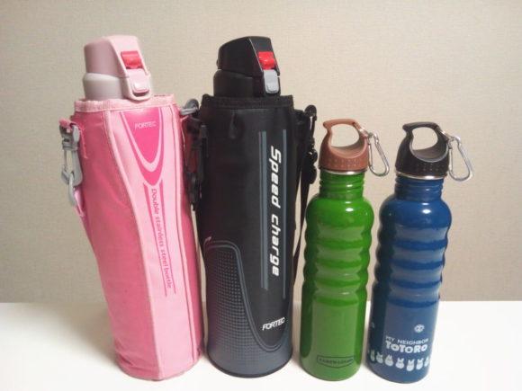 フォルテックの1.45リットルダイレクトステンレスボトルとスケーターのアウトドアステンレスボトル