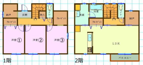 一戸建て賃貸・3LDK・千葉市中央区