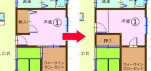 洋室①よりも和室に収納スペースを配分すべき