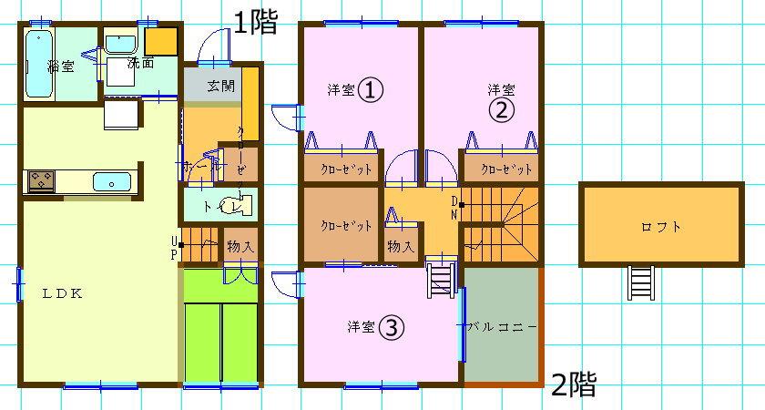 テラスハウス・3LDK・東京都町田市