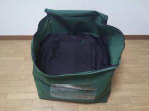 集荷用の袋に詰めて発送