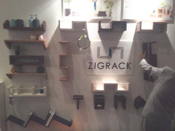 トーマ「ZIGRACK(ジグラック)」