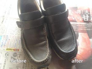 ミスターミニッツの皮革用クリーム、(左)使用前、(右)使用後