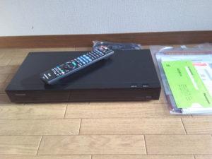 パナソニック・全自動DIGA DMR-BRG2020