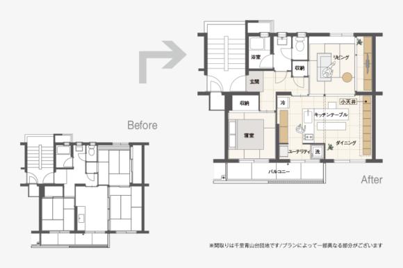 MUJI×UR・国立富士見台団地(東京都国立市)47.99m²