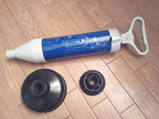 三栄水栓・真空式パイプクリーナーPR870