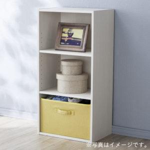 カインズホーム・カラーボックス可動棚収納ボックス3段