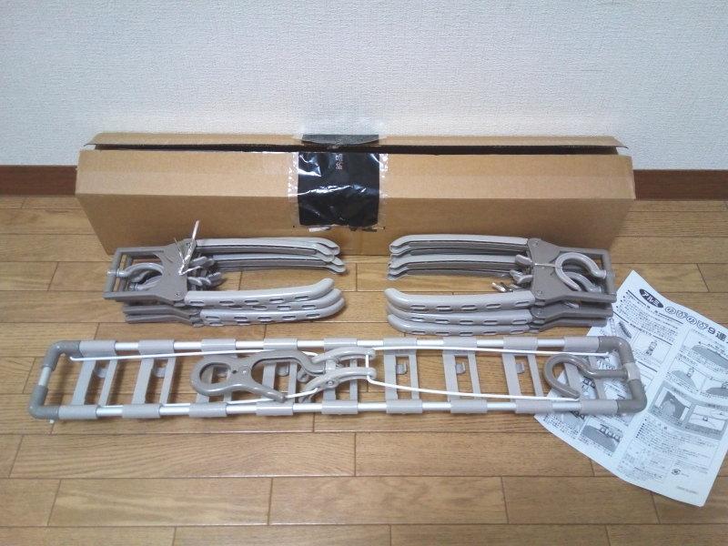 ツウィンモール・アルミのびのび9連ガーTA-8のパッケージ