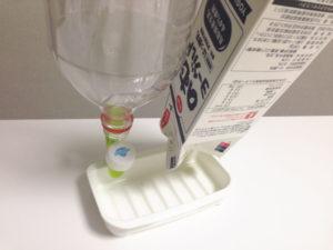 牛乳パックを干すのは難しい
