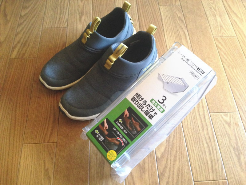 レック・シーソー型 靴スタンド 男女兼用O-911のパッケージ