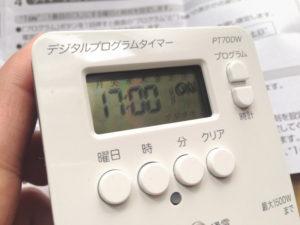 現在時刻とON/OFFの予約時刻をセットすれば使用可能