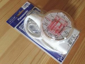 パナソニック・ダイヤルタイマー(11時間形)WH3111WP