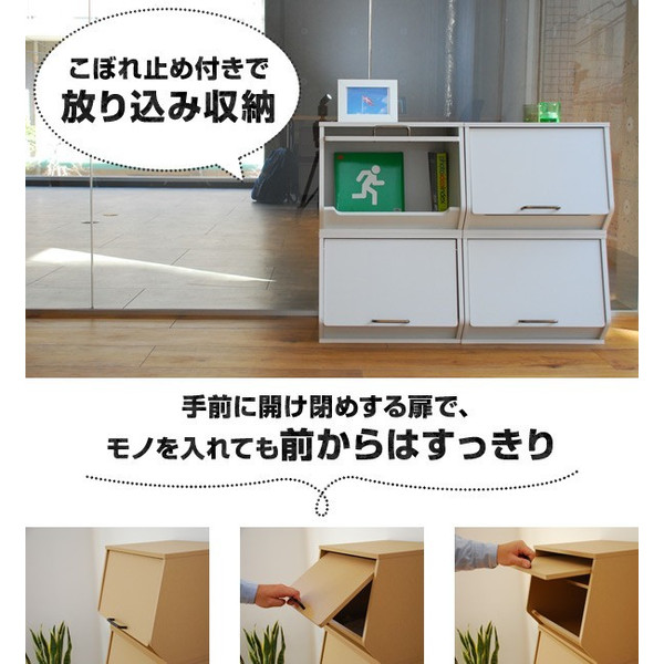 山善×RoomClipコラボ・木製オープンボックス