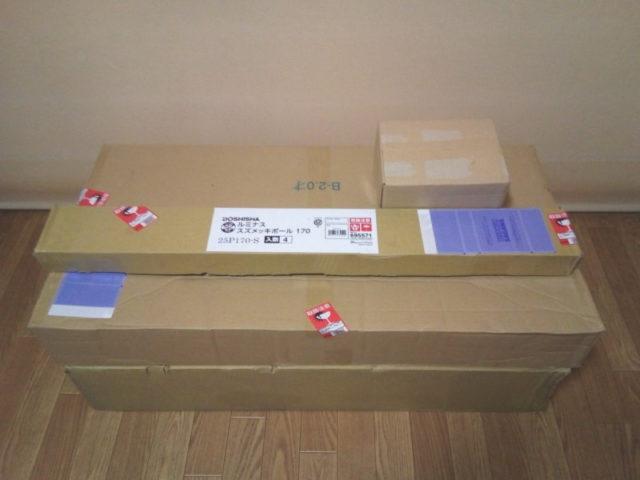 ルミナス プレミアムライン ソリッドシェルフ付ワイヤーラックZ1H-90185のパッケージ