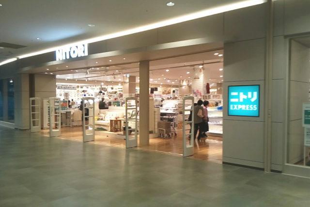 ニトリEXPRESS・ららぽーと和泉店