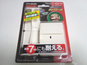 北川工業・スーパータックフィット TF-M