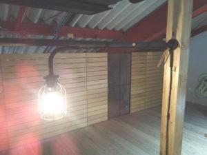 DRAW A LINE 008 Lamp B 横専用
