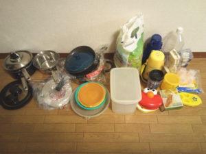 今回のキッチンの断捨離の成果